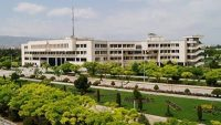 دانشگاه فردوسی