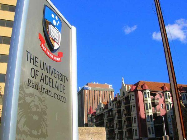 دانشگاه آدلاید