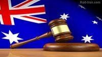 رشته حقوق در استرالیا