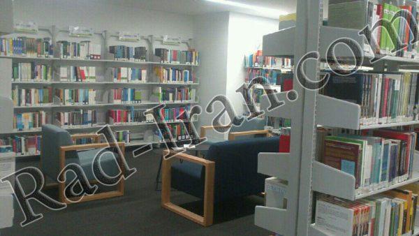 دانشگاه کوئیزلند مرکزی