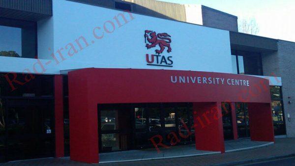 دانشگاه تاسمانیا