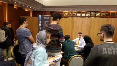 همایش تحصیل در استرالیا