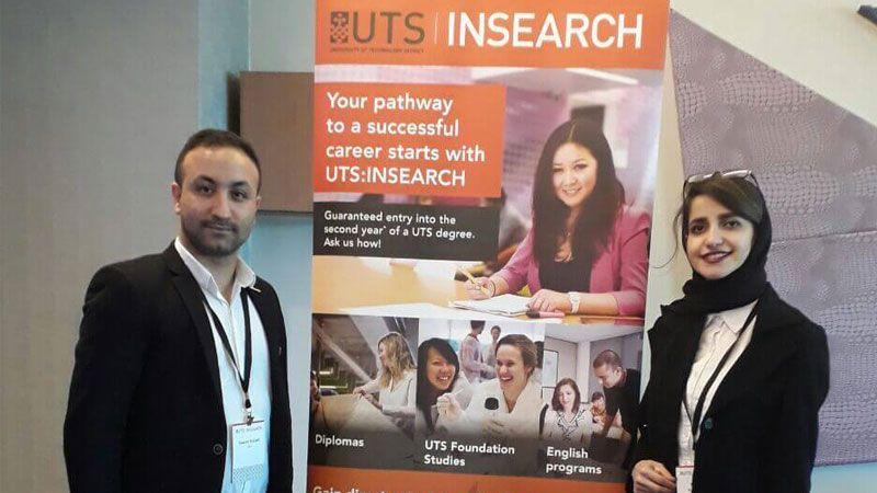 کارگاه آموزشی UTS