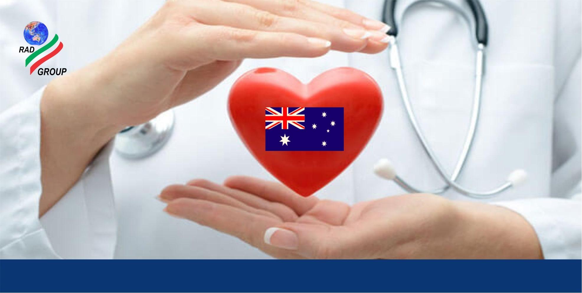جایگاه استرالیا در سیستم خدمات درمانی